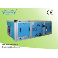 Buy cheap High Efficiency 4000~20000 m³/h Air Flow HVAC Air Handling Units Color Plate Low Noise from wholesalers