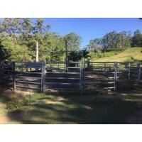 Buy cheap Horse Fence / Portable Horse Panels / Horse Corral Panels / Farm gate from wholesalers
