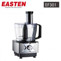 Buy cheap Easten New Design 10-in-1 Vegetable Food Processor EF301/ Stainless Steel Body Powerful Food Processor from wholesalers