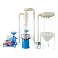 Buy cheap 45kw Plastic Pulverizer Machine Dust Collection Energy Saving Wind Conveying from wholesalers