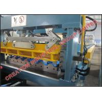 Buy cheap Aluminium Metcopo Step Tile Roof Sheet Forming Machine Rollform Equipment from wholesalers