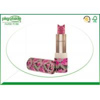 Buy cheap Rigid Paperboard Lip Balm Tubes , 100% Recycled Biodegradable Lip Balm Tubes product
