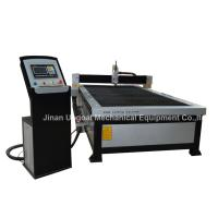 Buy cheap 85A Hypertherm Plasma Cutting Machine for Steel Stainless Steel from wholesalers