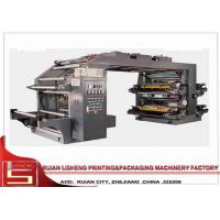 Buy cheap Roll to Roll Flexo Printing Machine With  Single Doctor Blade from wholesalers