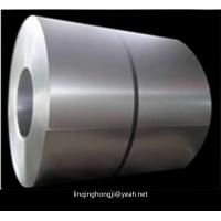 Buy cheap Iron sheet roll,galvanized iron sheet for roofing from wholesalers