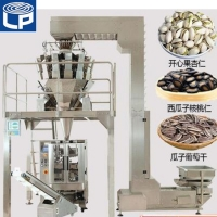 Buy cheap AC220V 25cans/Min Vertical Pouch Granule Packaging Machine from wholesalers