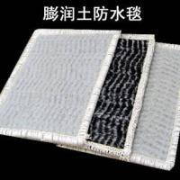 Buy cheap GCL Geosynthetic clay liner with membrane from wholesalers