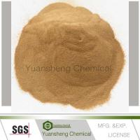 Buy cheap Sodium naphthalene formaldehyde/PNS concrete admixture product