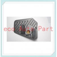 Buy cheap Auto CVT Transmission OIL FILTER FIT FOR AUDI1J CVT TRANSMISSION from wholesalers