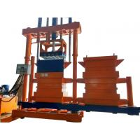Buy cheap China Used clothes Baler  machine Vertical Baler from wholesalers