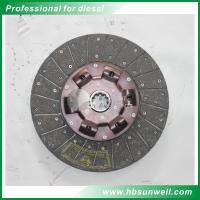 Buy cheap Replacement Diesel Engine Spare Parts 1601R20-130 for Dongfeng Truck product