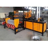 Buy cheap Servo Motor 1mm- 4mm Chain Link Fence Machine CE /TUV/ ISO 9001 Certificated from wholesalers