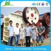 Buy cheap DESEN Machinery stone jaw crusher from wholesalers