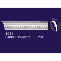 Buy cheap 1081# Hot Sale Architecture Luxe PU Carving Cornice Moulding from wholesalers