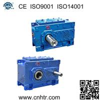 Buy cheap Shredder machine used H series parallel shaft Flender helical gearbox gear unit from wholesalers