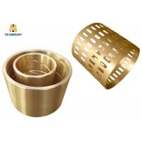 Buy cheap High Strength C86500 Copper Bushing  Bronze Bushing Stable Performance from wholesalers