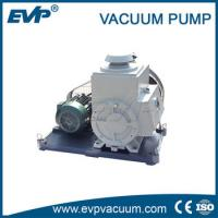 Buy cheap 2X series Best Seller sliding vane vacuum pump for printing machine with cheapest price product