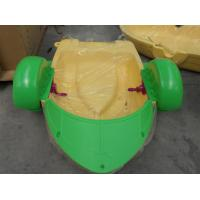 Buy cheap High Quality  kids paddle boat  with warranty 48months  GTWP-1640 from wholesalers