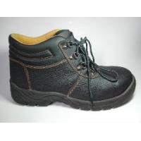 Buy cheap Safety Boots (ABP1-5027) product