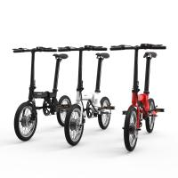 Buy cheap 16 inch 250w low price electric bike folding with hidden lithium battery mini portable e bicycle 2 wheel  LED display from wholesalers