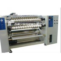 Buy cheap Supper Clear Bopp Tape Slitter Rewinder from wholesalers