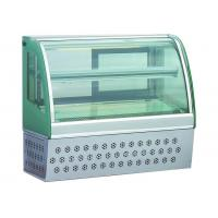 Buy cheap Mini Counter Top Food Warmer Showcase Pastry Bread Display Warmer Temp. +50°C from wholesalers