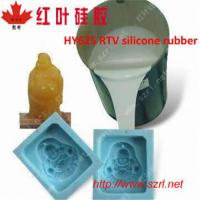 Buy cheap liquid silicon(e) rubber for molding resin crafts from wholesalers
