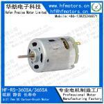 Buy cheap 3V 6V 6600RPM 60mA Dc Permanent Magnet Motors RS-360SA from wholesalers