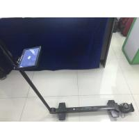 Buy cheap portable security check system for  car park entrance examination from wholesalers