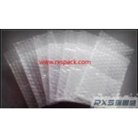 Buy cheap Bubble wrap envelope from wholesalers