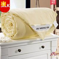 Buy cheap Custom luxury hotel quilt filled with 100% mulberry silk China from wholesalers