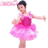 Buy cheap Children Ballet Dancewear Ruffle Tiered Bubble Skirt Back Waist from wholesalers