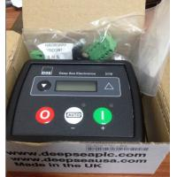 Buy cheap PLC Electronic Deep Sea Control Panel PIN Protection With Manual Fuel Pump Control product