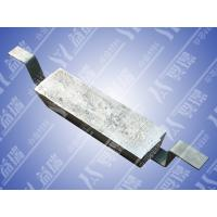 Buy cheap Aluminum anode sacrificial anode from wholesalers