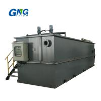 Buy cheap DAF System Wastewater Treatment Inclined Plate Clarifier Oil Separator from wholesalers