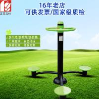Buy cheap Standard Treadmill Backyard Exercise Equipment Soft Covering PVC Fixed Size from wholesalers