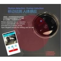 Buy cheap 720P H.264 Wifi Doorbell With Motion Sensor , Detect Alarm Automatic Take Photos Cloud Storage from wholesalers