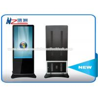 Buy cheap Black Color Infrared Touch Screen Information Kiosk Floor Standing Wifi Network Supported from wholesalers