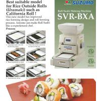 Buy cheap Suzumo SVR-BXA Maki Maker from wholesalers