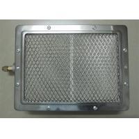 Shawarma Machine Infrared Rotisserie Burner GRT021 430 Stainless Steel