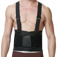 Buy cheap Back Brace for Men with Suspenders, Lumbar Support for Lower Back Pain from wholesalers