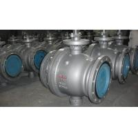Buy cheap Stainless Steel Ball Valve product