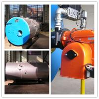 Buy cheap WNS Gas/Oil Fired Hot Water Boiler from wholesalers
