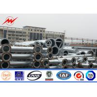 Buy cheap Asian Standard Hot Dip Galvanized Electrical Power Pole Embedded Ground Level from wholesalers