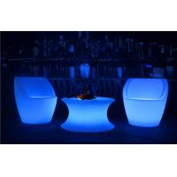 Buy cheap Commercial LED Nightclub Furniture Infrared Remote Control RGBW LED Light Chair from wholesalers