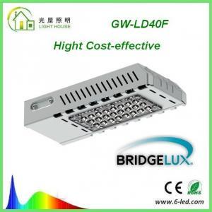 Buy cheap 30W Waterproof IP65 Outdoor Lighting Solar LED Street Light Warm White 3000 – 3500 K product