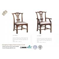 Buy cheap Hand Carved Side Modern Dining Room Chairs Serpentine Pierced Vase Splat from wholesalers