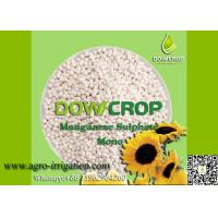 Buy cheap DOWCROP HIGH QUALITY 100% WATER SOLUBLE MONO SULPHATE MANGANESE 31.8% PINK GRANULAR MICRO NUTRIENTS FERTILIZER from wholesalers