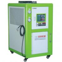 Buy cheap High / Low Voltage Industrial Cooling Systems Chillers With Motor Overload Protection from wholesalers