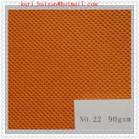 Buy cheap OEM Spun bond Polyester PP / PET Non woven Fabrics for Dress Cover from wholesalers